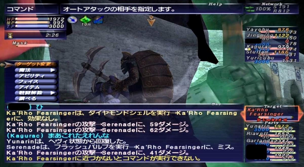 f:id:kagurazaka-c:20200804222734j:plain