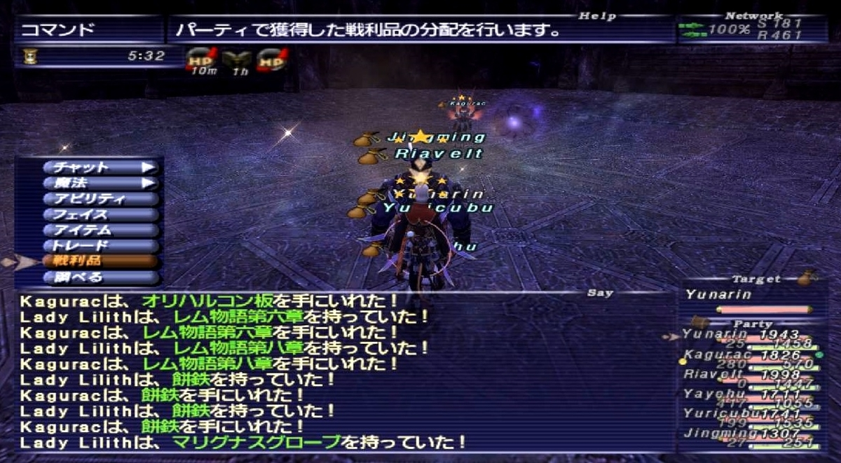 f:id:kagurazaka-c:20200804223514j:plain