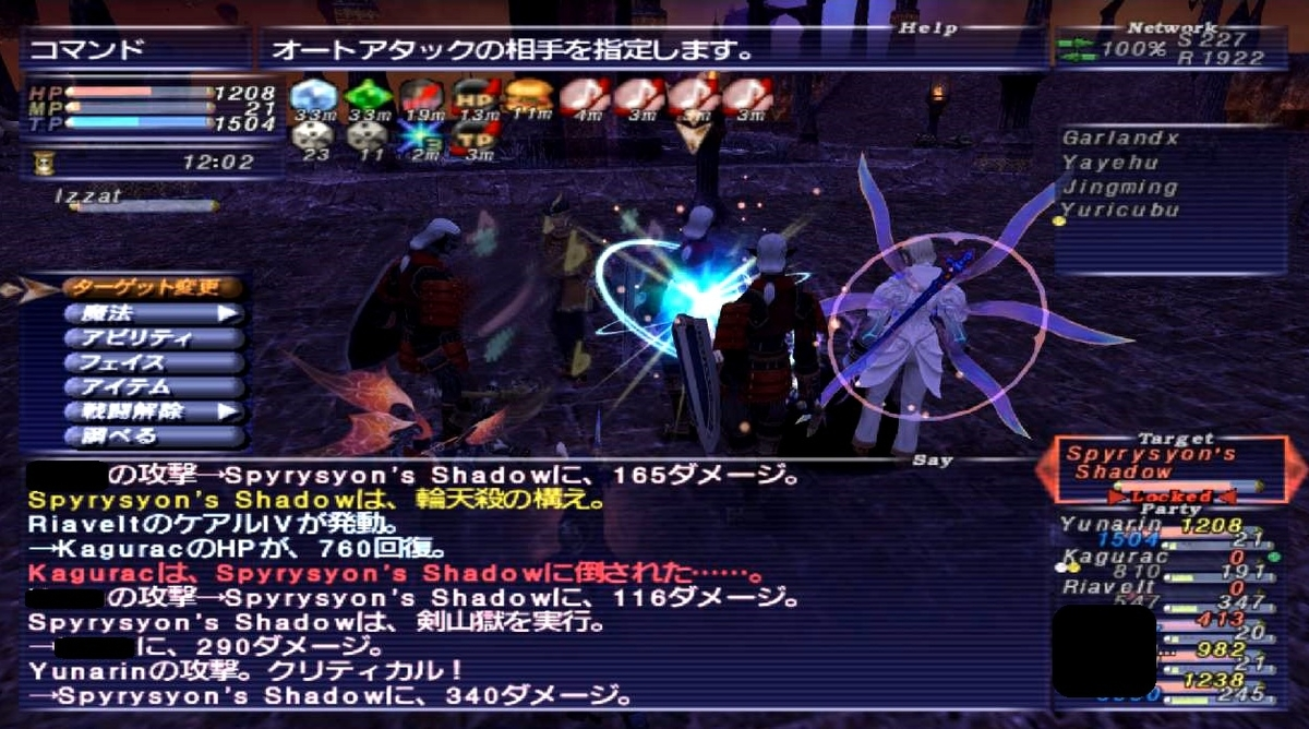 f:id:kagurazaka-c:20200804223602j:plain
