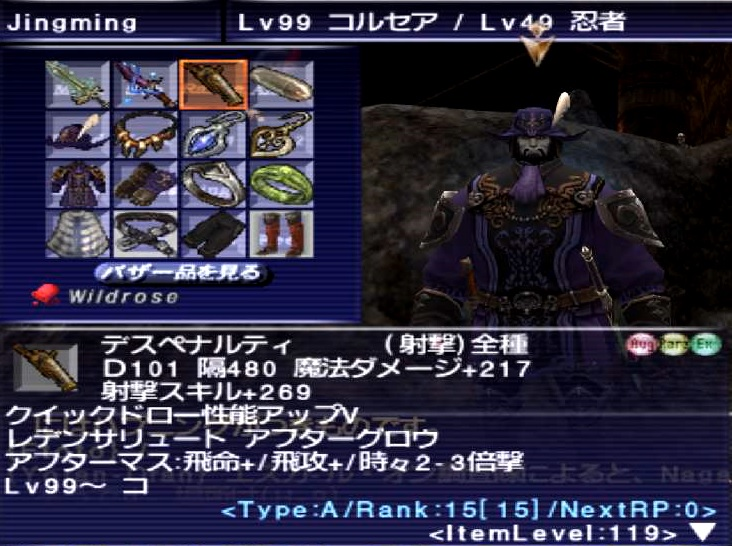 f:id:kagurazaka-c:20200804224548j:plain
