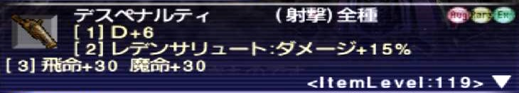 f:id:kagurazaka-c:20200804224556j:plain