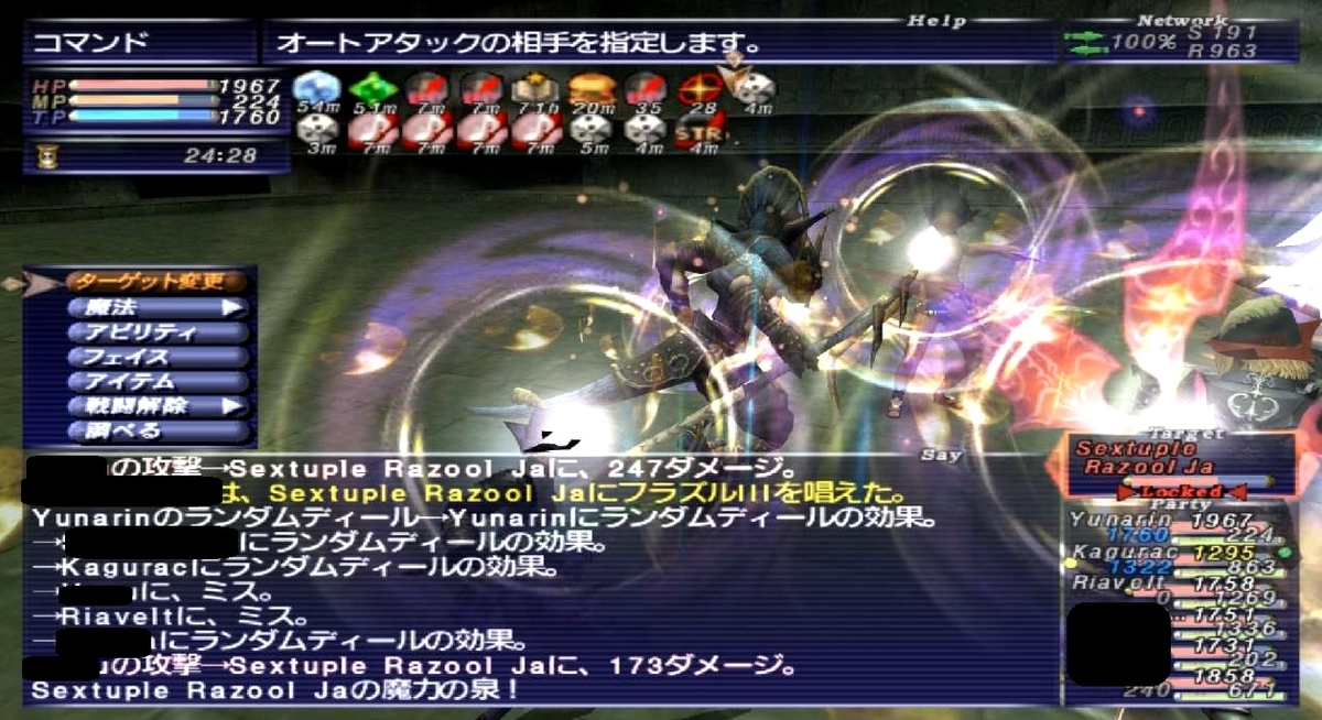 f:id:kagurazaka-c:20200811023839j:plain