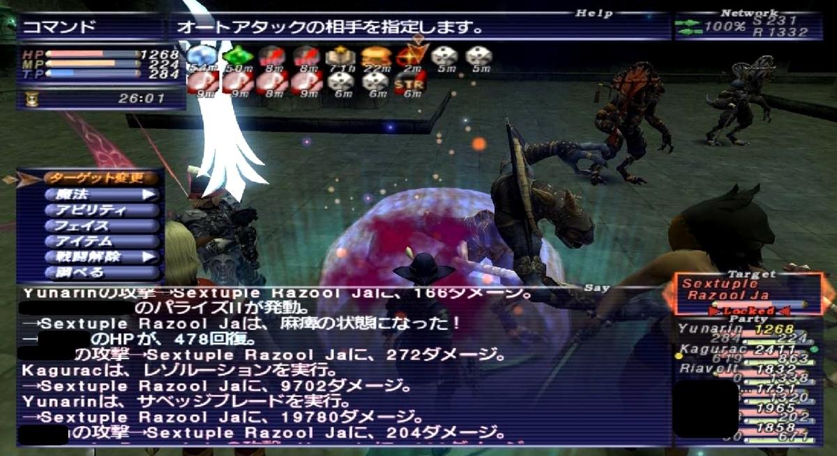 f:id:kagurazaka-c:20200811023859j:plain