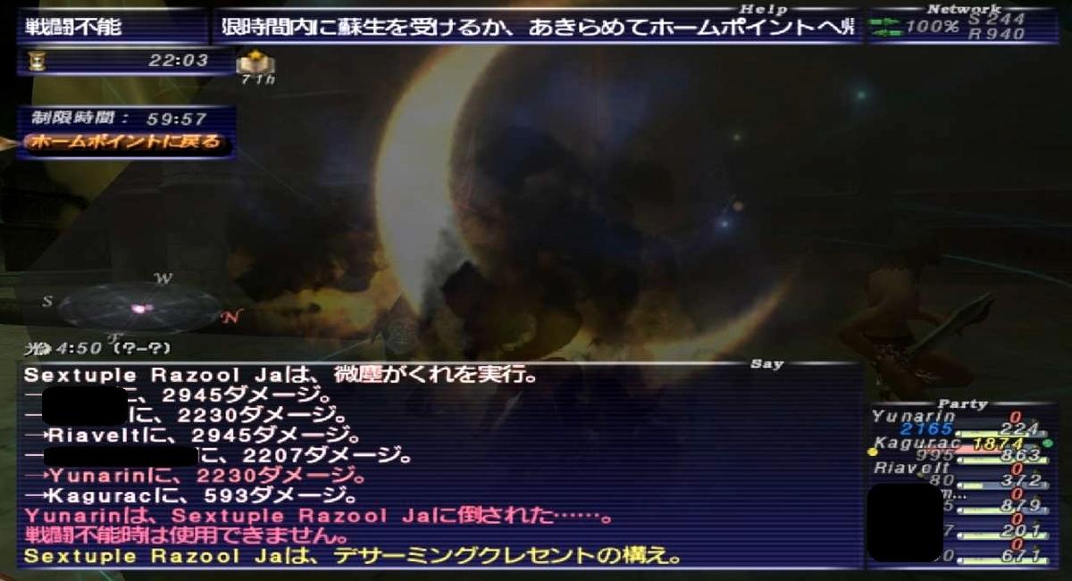 f:id:kagurazaka-c:20200811023921j:plain