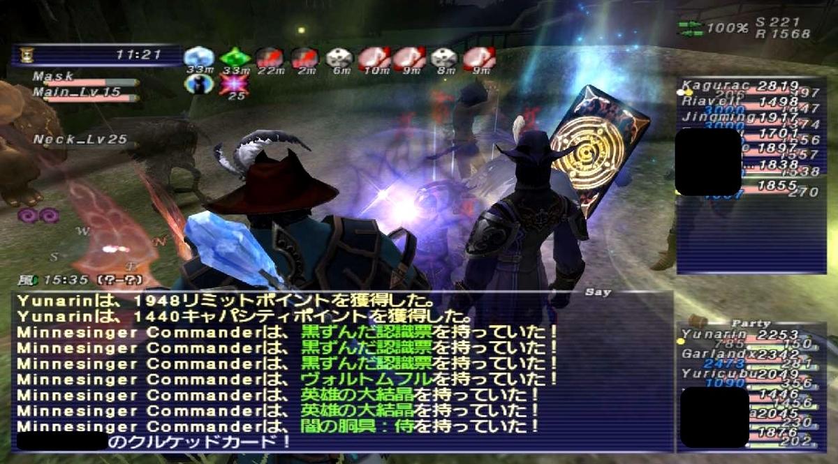 f:id:kagurazaka-c:20200811030102j:plain
