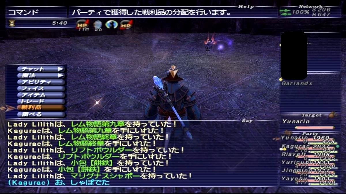f:id:kagurazaka-c:20200811030128j:plain
