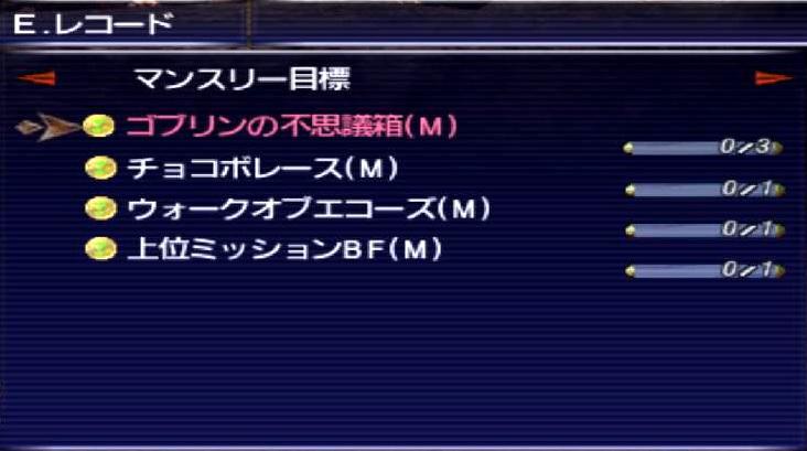 f:id:kagurazaka-c:20200817214302j:plain