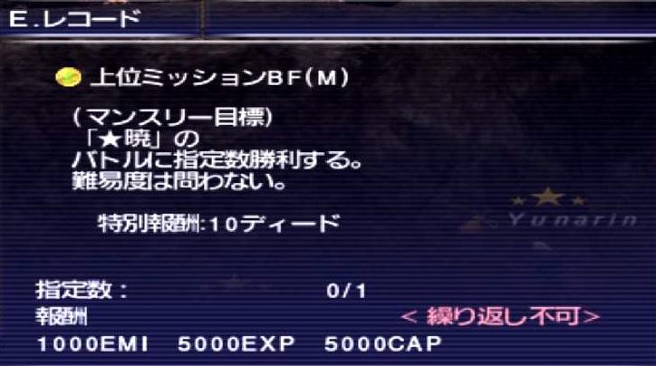 f:id:kagurazaka-c:20200817214304j:plain