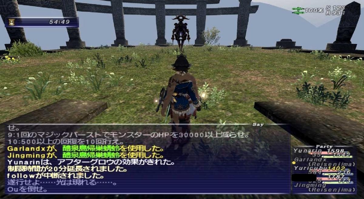 f:id:kagurazaka-c:20200818031907j:plain