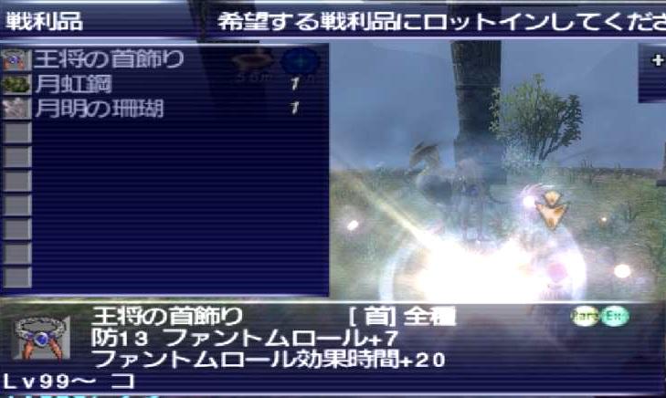 f:id:kagurazaka-c:20200818031911j:plain