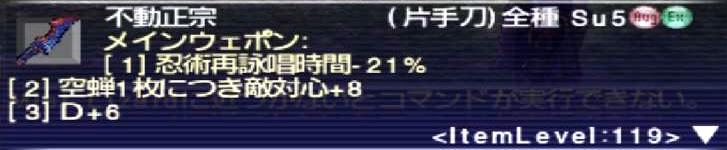 f:id:kagurazaka-c:20200818033715j:plain