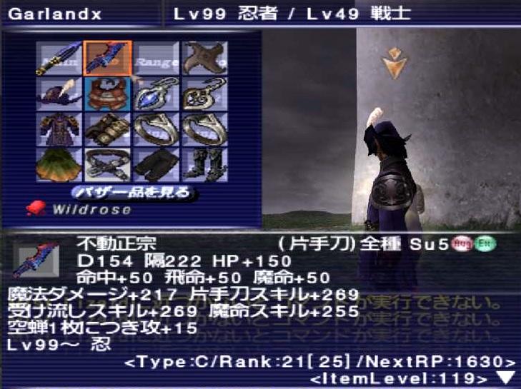f:id:kagurazaka-c:20200818033719j:plain