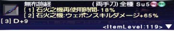 f:id:kagurazaka-c:20200818033743j:plain