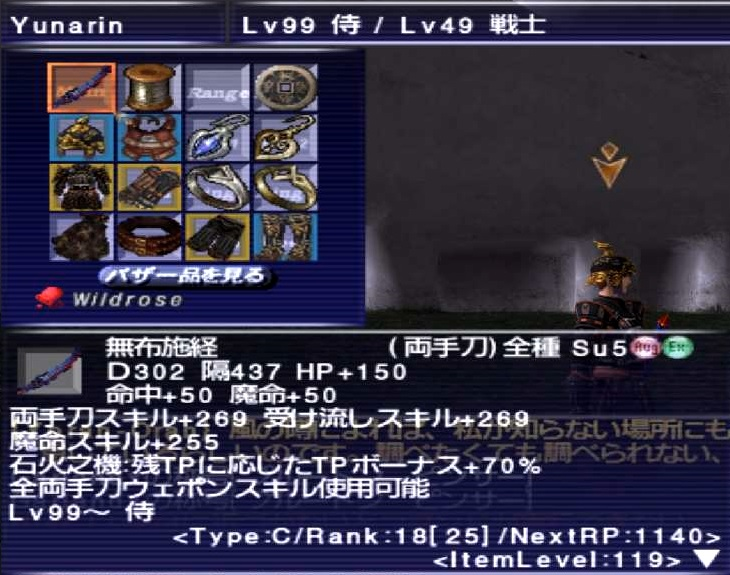 f:id:kagurazaka-c:20200818033745j:plain