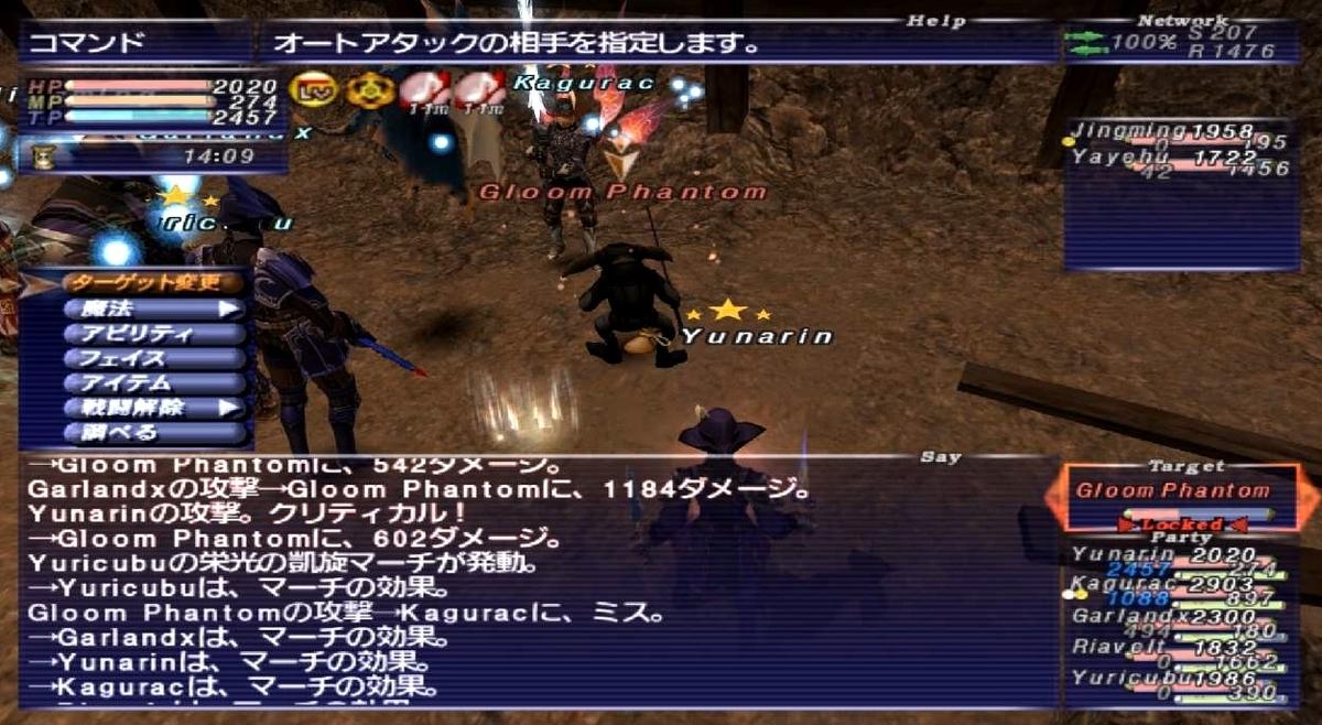 f:id:kagurazaka-c:20200821205035j:plain