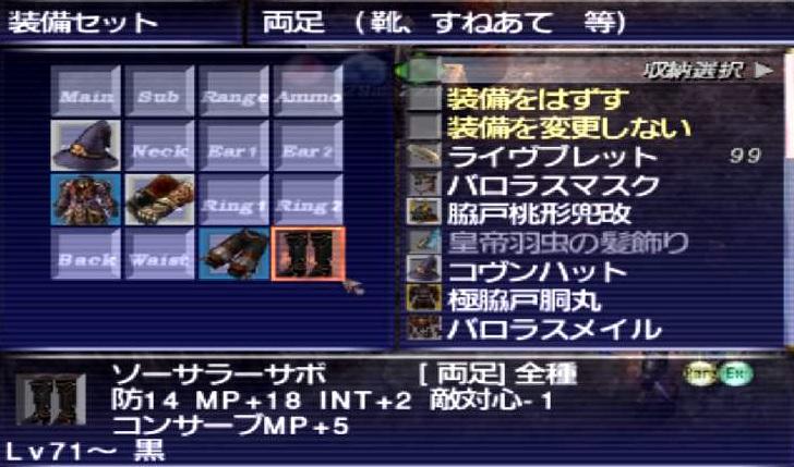 f:id:kagurazaka-c:20200821205147j:plain