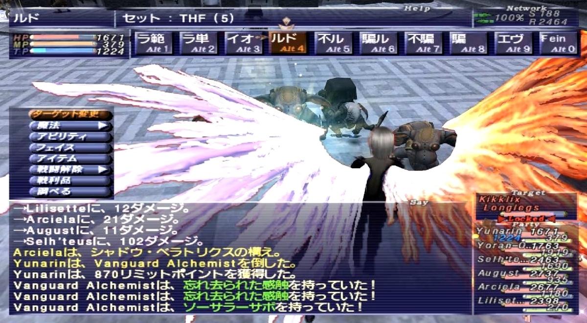 f:id:kagurazaka-c:20200821205149j:plain