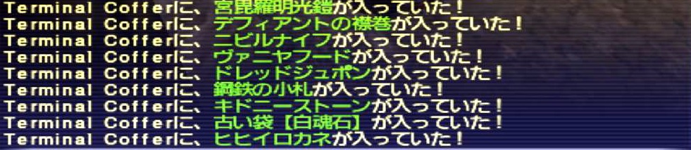 f:id:kagurazaka-c:20200821212101j:plain