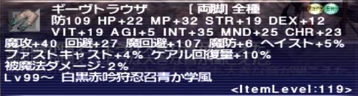 f:id:kagurazaka-c:20200821212104j:plain