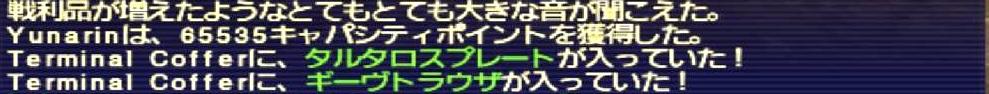 f:id:kagurazaka-c:20200821212109j:plain