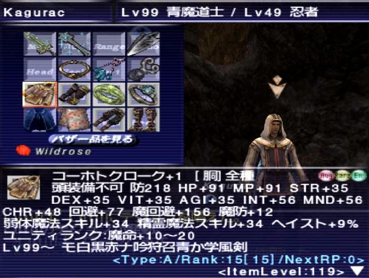 f:id:kagurazaka-c:20200821212706j:plain
