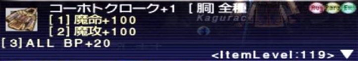 f:id:kagurazaka-c:20200821212711j:plain