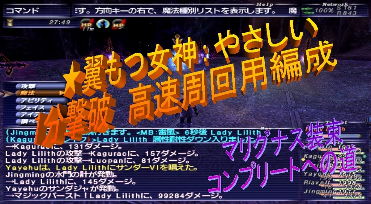 f:id:kagurazaka-c:20200828052726j:plain