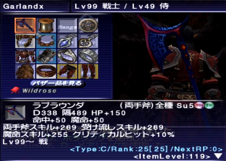 f:id:kagurazaka-c:20200828234805j:plain