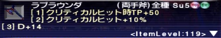 f:id:kagurazaka-c:20200828234809j:plain