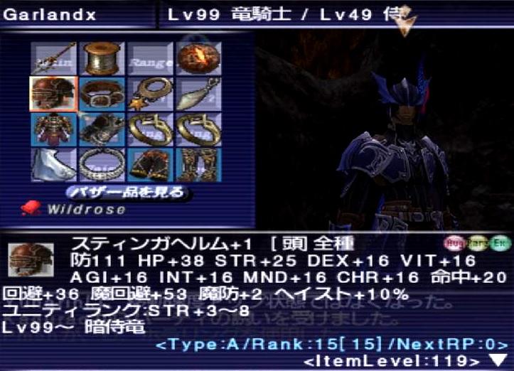f:id:kagurazaka-c:20200828234838j:plain