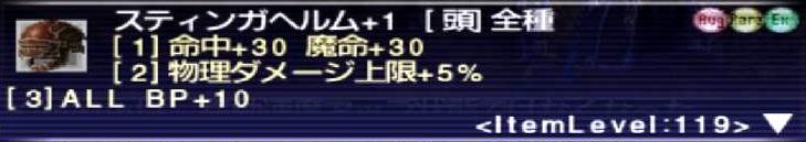 f:id:kagurazaka-c:20200828234841j:plain