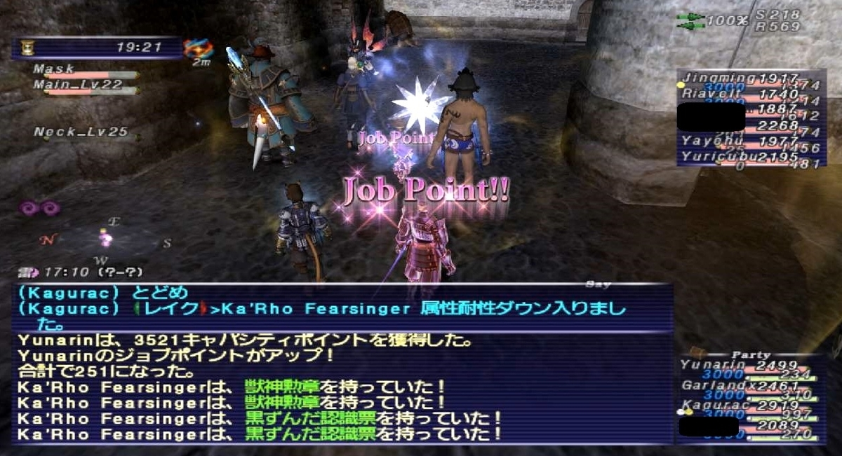 f:id:kagurazaka-c:20200829020038j:plain