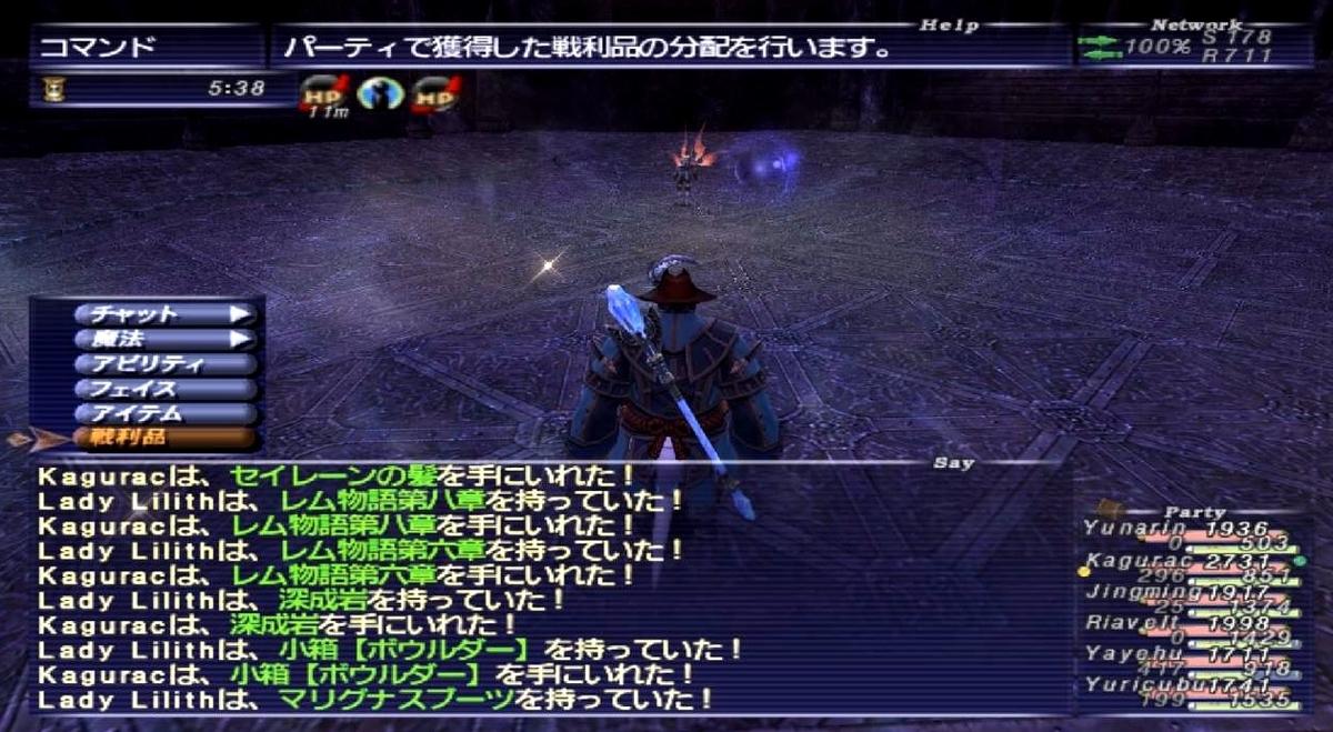 f:id:kagurazaka-c:20200829020118j:plain