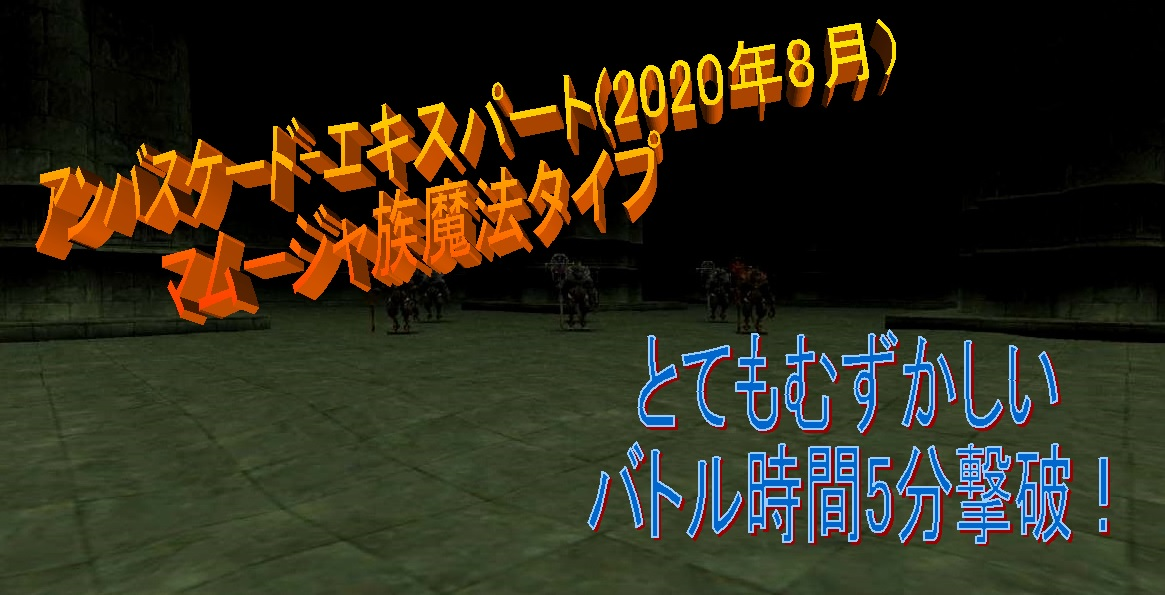 f:id:kagurazaka-c:20200830040225j:plain