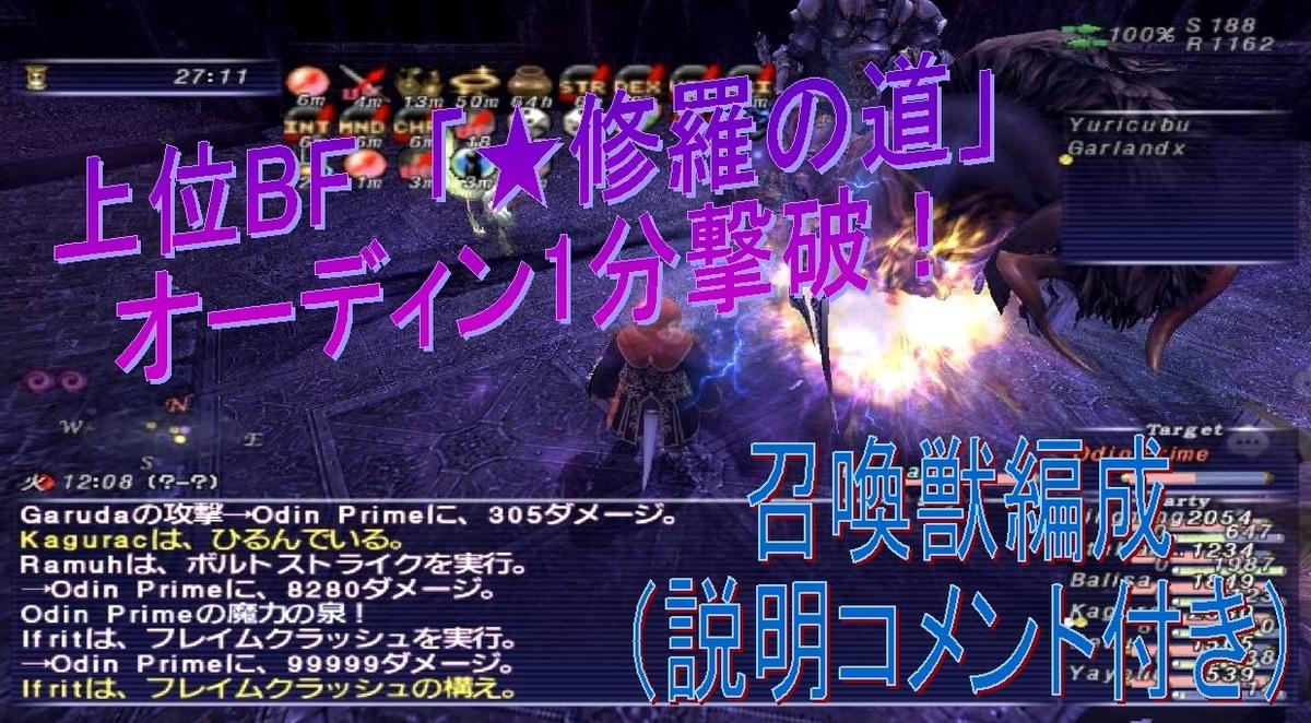 f:id:kagurazaka-c:20200908033316j:plain