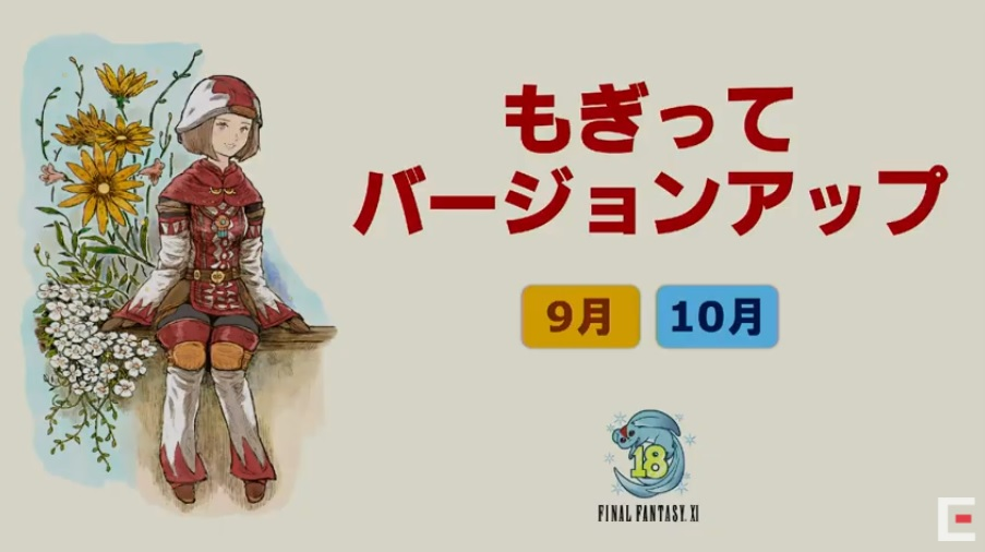f:id:kagurazaka-c:20200909212739j:plain