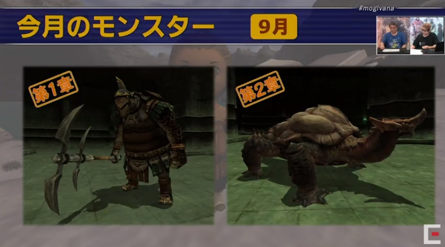 f:id:kagurazaka-c:20200909212747j:plain