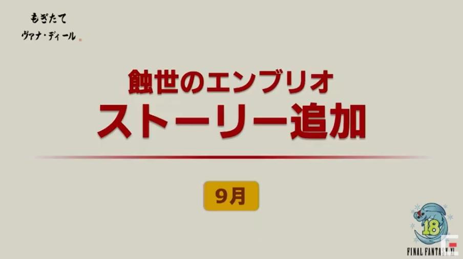 f:id:kagurazaka-c:20200909212753j:plain