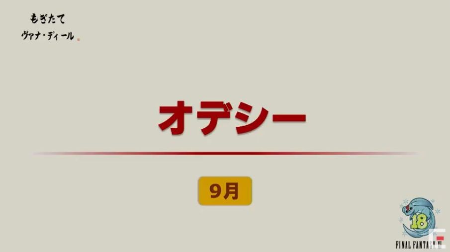 f:id:kagurazaka-c:20200909212806j:plain