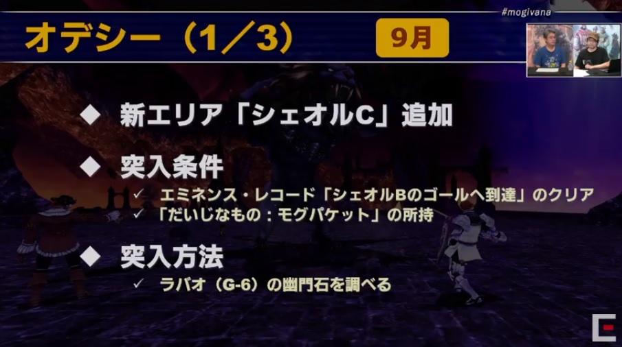 f:id:kagurazaka-c:20200909212809j:plain