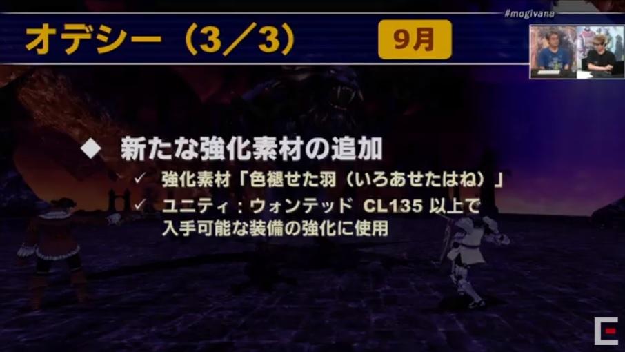 f:id:kagurazaka-c:20200909212816j:plain