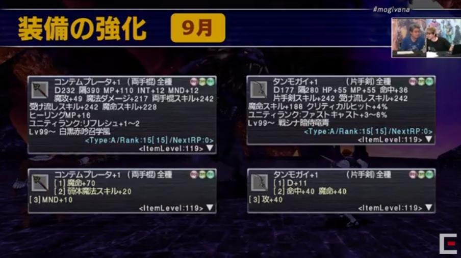 f:id:kagurazaka-c:20200909212819j:plain