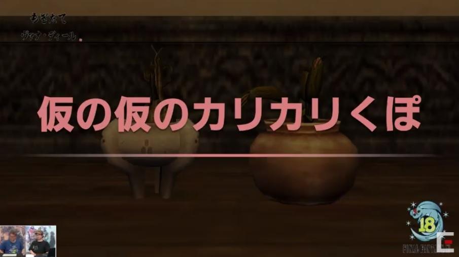 f:id:kagurazaka-c:20200909212823j:plain