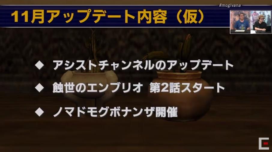 f:id:kagurazaka-c:20200909212827j:plain