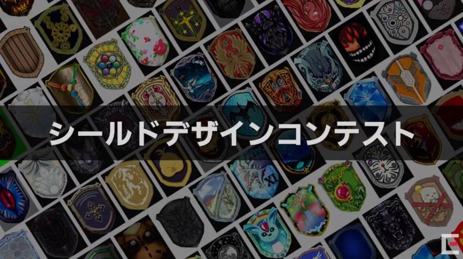f:id:kagurazaka-c:20200909212845j:plain