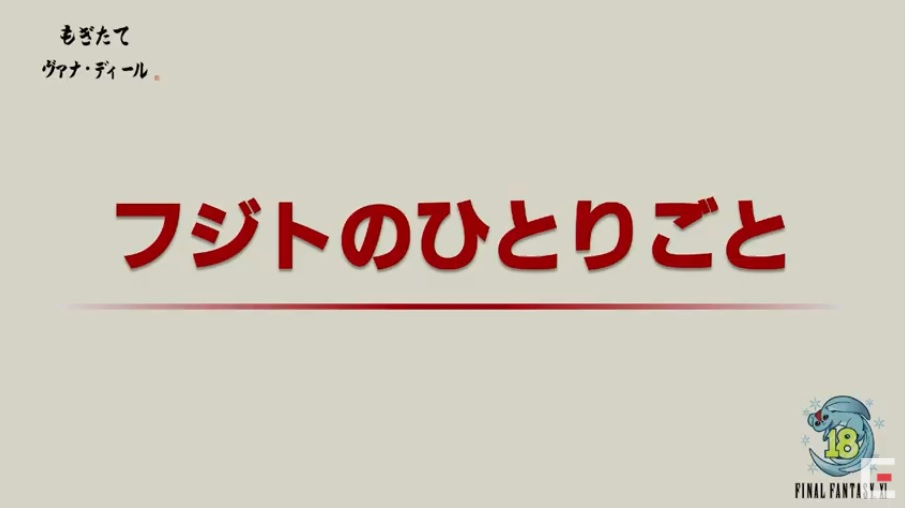 f:id:kagurazaka-c:20200909212848j:plain