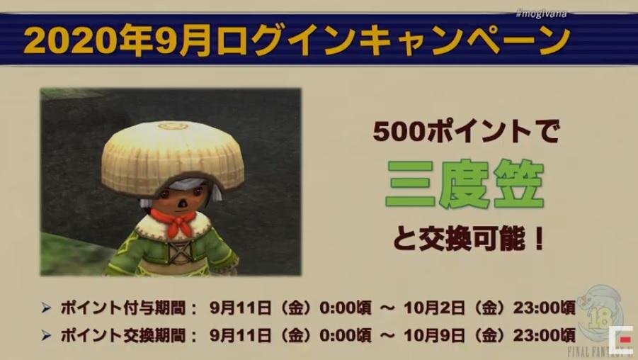 f:id:kagurazaka-c:20200909212851j:plain