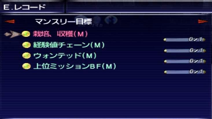 f:id:kagurazaka-c:20200912025321j:plain