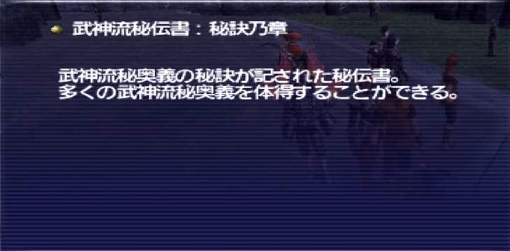 f:id:kagurazaka-c:20200912025323j:plain