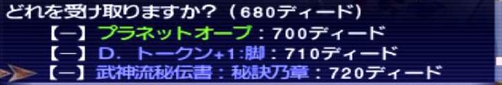 f:id:kagurazaka-c:20200912025326j:plain